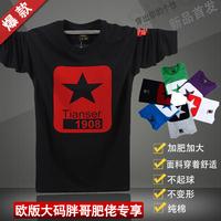 Men's clothing long-sleeve T-shirt plus size plus size male basic shirt o-neck cotton t shirt 100% fat