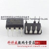Free shipping LNK564PN LNK564 DIP-7 is absolutely new original power chip (2pcs)
