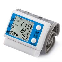 Key fully-automatic electronic sphygmomanometer wrist length type