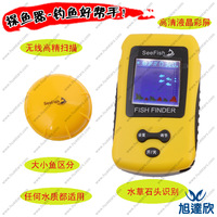 Free shipping wireless color fish finder, authentic ultrasonic echo sounder fish underwater measure, a yellow black optional
