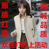 6639# 2014 new winter women cashmere woolen outerwear female medium-long woolen overcoat women's