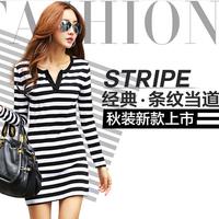 2014 autumn plus size clothing 100% medium-long cotton long-sleeve set one-piece dress female