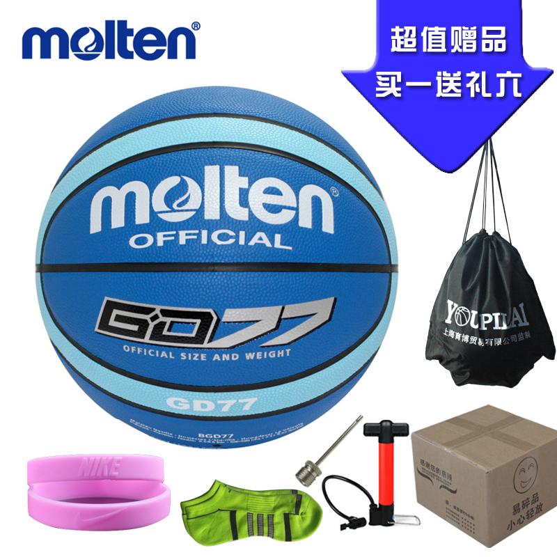 Molten basketball PU cement outdoor excellent gd77 gd78(China (Mainland))