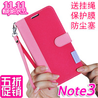 1x Luxury PU Leather Wallet Case SAMSUNG GALAXY NOTE 3 N9000/N9006 Wallet Case With Hand Strap Free Shipping