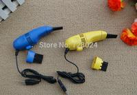 Computer vacuum cleaner keyboard vacuum cleaner reinforced type usb vacuum cleaner mini notebook clean