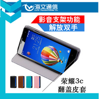 For huawei   3c mobile phone case phone case 3c holsteins 3c protective case set flip leather case