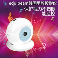 Edu beam projector story machine projector