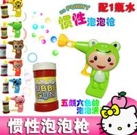 Toy bubble gun bubble water gun bubble machine toy bubble water toy