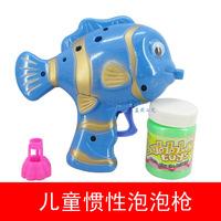 Night market toy small fish bubble toy gun manual bubble gun toy