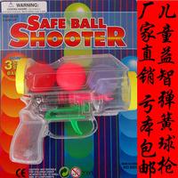 Spring gun bubble gun toy gun