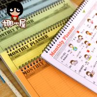 Korean Stationery Spiral Schedule Agenda Monthly Planner