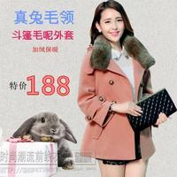 2014 double breasted rabbit fur woolen overcoat loose cloak woolen outerwear female
