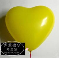 90pcs/lot 12inch Thickening yellow pearl heart balloon heart balloon