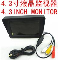 Car sun-shading cover 4.3inch  car monitor av input dvd reversing lcd calendar