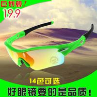 Fashion Bicycle glasses mountain bike ride glasses outdoor sportswear windproof sand mirror eyewear ESDX003