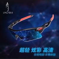 Fashion Sport Sunglasses Men Cycling Glasses Windproof Gafas Ciclismo Mountain Bike Motorcycle Outdoor Eyewear ESDX001