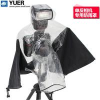 Camera Rain Covers SLR Camera Raincoat for 600D 650D 60D 5D2 5D3 D90 D800 D600