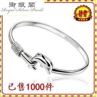 Dolphin bracelet pure silver female fashion hand ring bracelet romantic elegant accessories(China (Mainland))