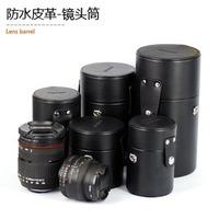 New SLR Camera Lens Case Shockproof Lens Barrel Lens Bag Waterproof Leather Lens Box Case