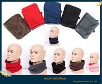 Hot ! 1pcs new unisex winter warm full face cycling mask cover neck guard  multi scarf hat neck bandana mask cap
