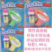 Manual bubble gun bubble machine eco-friendly no battery parent-child toys summer bubble blister card