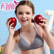 Bra Promotion Online Shopping