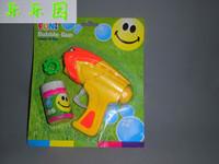 Child swimming toys bubble gun bubble gun toy child bubble machine