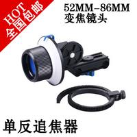 SLR Camera Follow Focus for 5D2 Camera Kit Universal Follow Focus Suitable 60D 600D D90 DV Camcorder express delivery