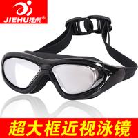 2014 fashion sport eyeglasses swimming glasses speedo waterproof goggles men male ESDX005