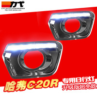 great wall c20r fog lamp refires accessories led lights with front bumper lights bright