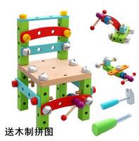 Lubanjiang multifunctional chair male female girl child child educational toys 3 4 5 - - - - 7 6