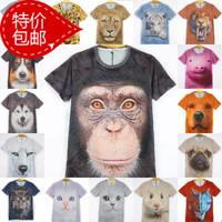 Men's Fashion 3D Printed Animal Creative Short Sleeve T-Shirt, Tiger/Pig/Dog/Frog/Monkey/Wolf/Cat etc.Free Shipping