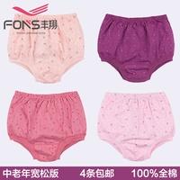 Quinquagenarian 100% cotton panties female trigonometric loose plus size plus size 100% cotton high waist panties