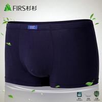 2 FIRS male modal low-waist breathable panties four angle u sexy panties