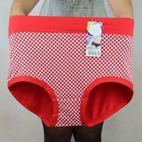 Oversized panties female milk cotton mm plus size big 200 briefs