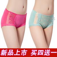 Bamboo fibre panties women's 100% modal cotton sexy lace mid waist plus size briefs juniors pants