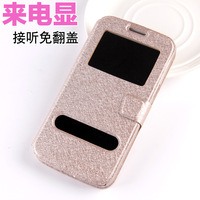 For   SAMSUNG   g7106 mobile phone case g7106 mobile phone case for   SAMSUNG   g7108v protective case g7109 outerwear