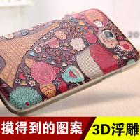 For  SAMSUNG   i9152 phone case i9158 gt-i9152p protective case mobile phone case protective case p709e i9158p