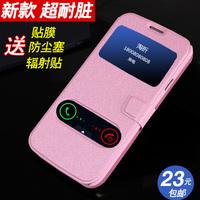 For  SAMSUNG   i9152 mobile phone flip case for  SAMSUNG   9152p i9158p phone case mobile phone case p709 protective