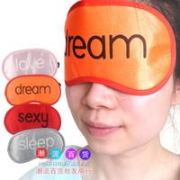 5 Pcs! Sleeping Eye Mask Satin Eyeshade Multicolour  Word  Printing