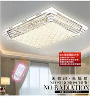hot sale Dawning modern brief living room lights ceiling light bedroom lights rectangle led crystal ceiling light