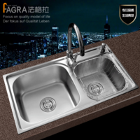 Vegetables basin wash basin stainless steel one piece sink tensile slot belt double basin