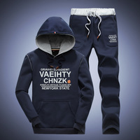 2014  Mens Hoodies and Sweatshirts coat mens fashion casual sports wear set sweat suit M /L.XL/XXL/XXXL