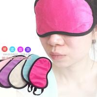 Cloth Blindages Eye Mask Travel Sleeping Eyeshade Solid Color Design Outer  Soft Plush