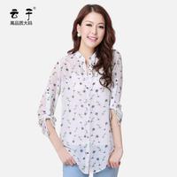 New women's long-sleeved chiffon shirt printing factory direct v-neck shirt bottoming shirt Slim was thin and elegant