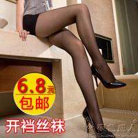 Sexy underwear set fun open file pantyhose women's temptation ultra-thin of perspectivity open-crotch stockings
