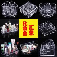 Transparent crystal desktop cosmetics storage box lipstick skin care products make-up jewelry storage box cosmetic box