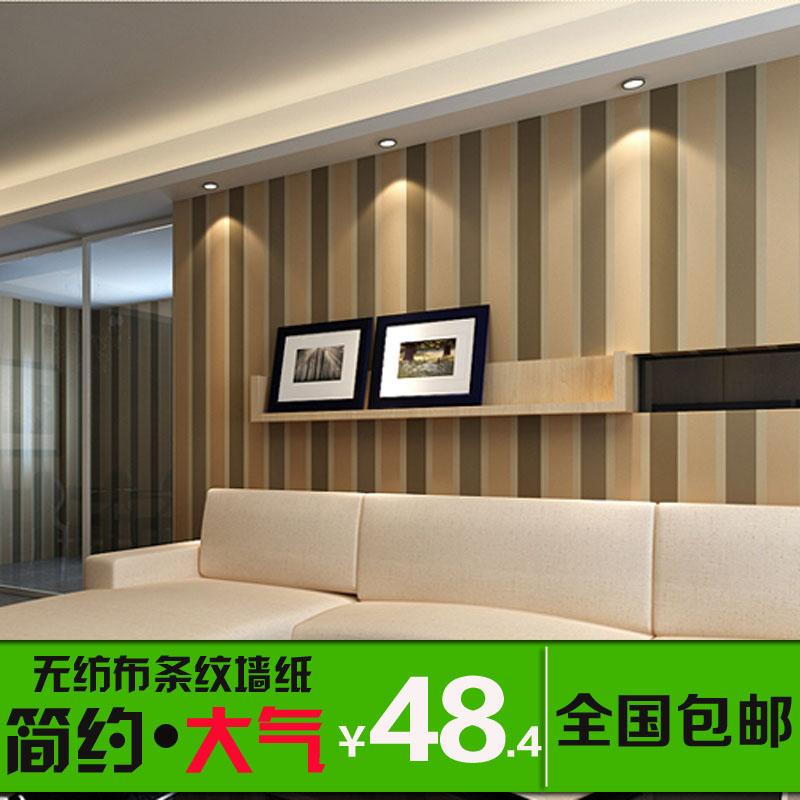 breve listra vertical não- tecido papel de parede wallpaper moderna tv fundo parede toda- jogo w-198(China (Mainland))
