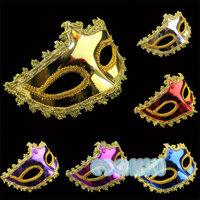 Mask dance party mask masquerade masks solid color mask