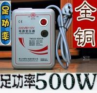 500W 220V To 110V Output Travel Power Voltage Converter Transformer Regulator Adapter
